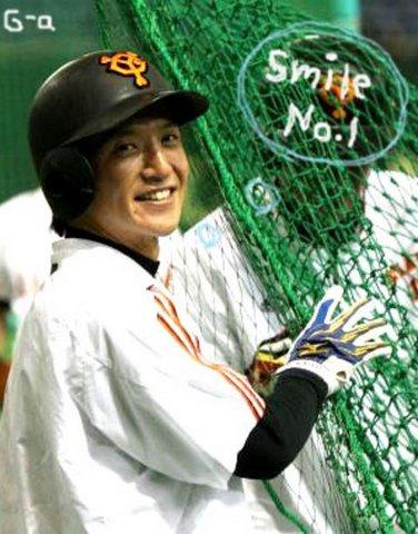 松本哲也 (野球)の画像 p1_25